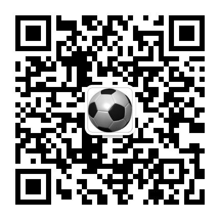 爱看足球-微信二维码