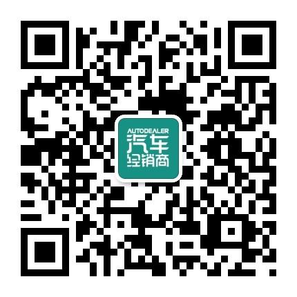中国汽车经销商