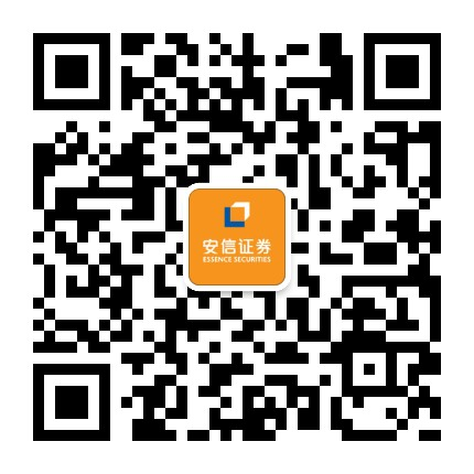 安信证券深圳分公司