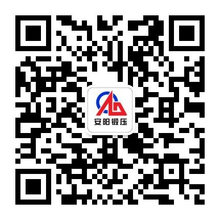 安陽鍛壓數控設備有限公司