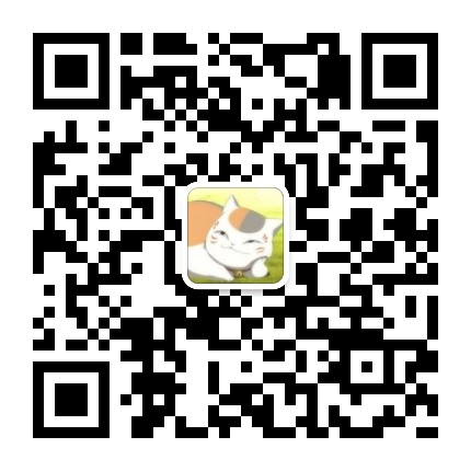绊运猫-微信二维码