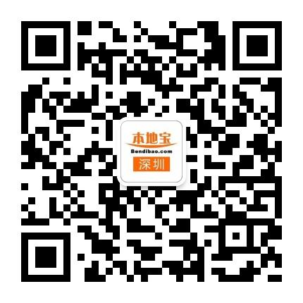 深圳本地寶二維碼
