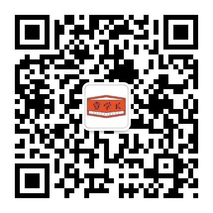 微信公众号 壹学长 bestyixuezhang