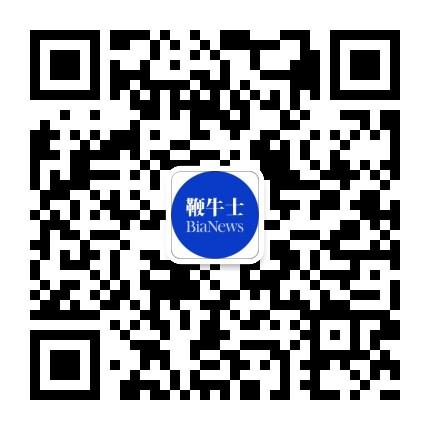 BiaNews-微信二维码