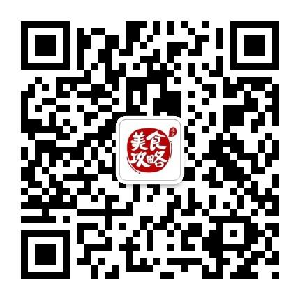 北京美食攻略微信公众号