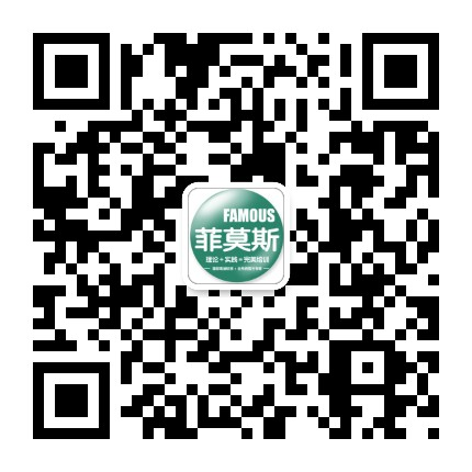 菲莫斯软装培训北京总部