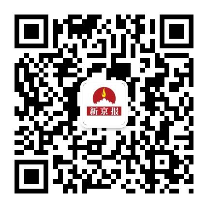 新京报微信二维码