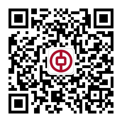 中国银行北京分行