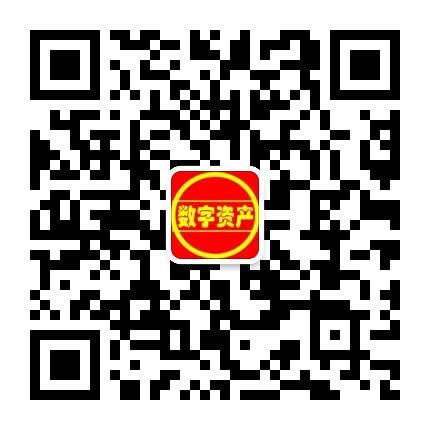 数字资产资讯网
