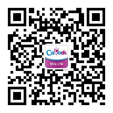 焙友之家-微信二维码