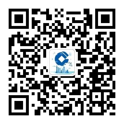 建行广州分行支付1分钱送0.5元现金红包