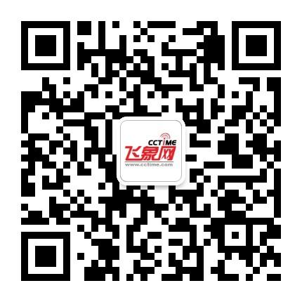 飞象网微信二维码