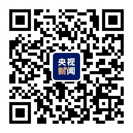 央视新闻的yabo 官方app公众号