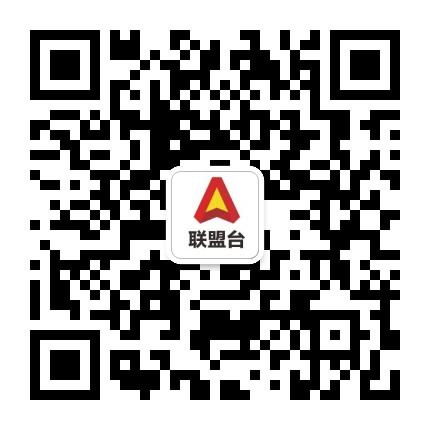 中国教育培训联盟