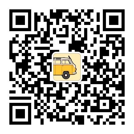 长图汽车站-微信二维码