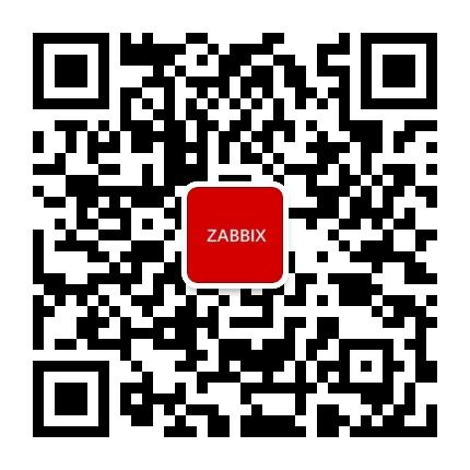 Zabbix开源社区