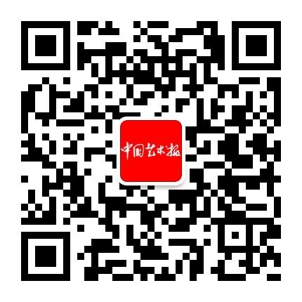 中国艺术报小程序