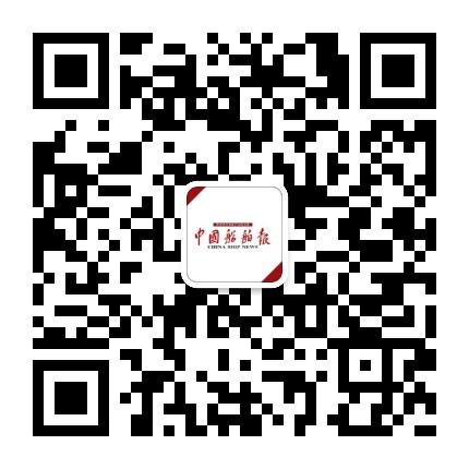 中国船舶报