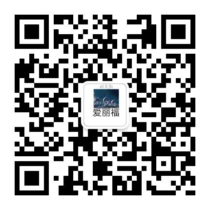 青海爱丽福药业公司