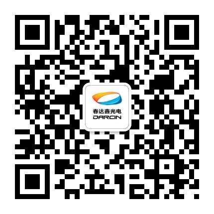 深圳市春达鑫光电有限公司二维码