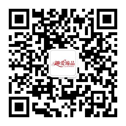 金沙娱乐网址js7727.com