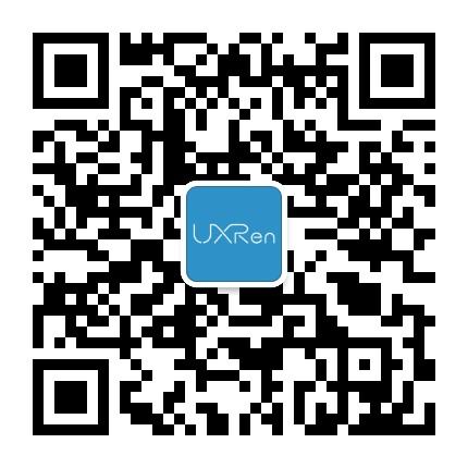 UXRen的微信公众号