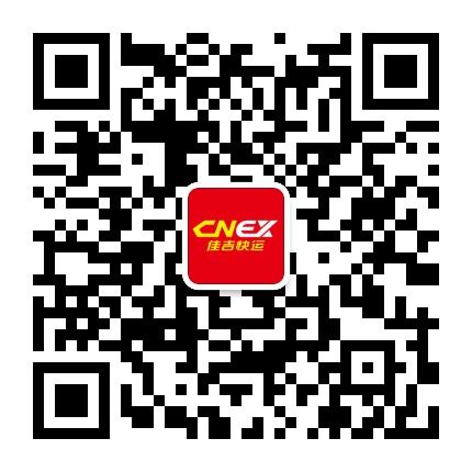 上海佳吉快运有限公司