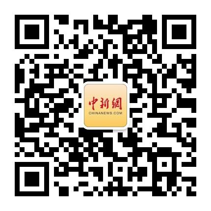 中国新闻网-微信二维码