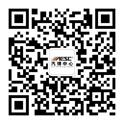 重庆汽博中心小程序