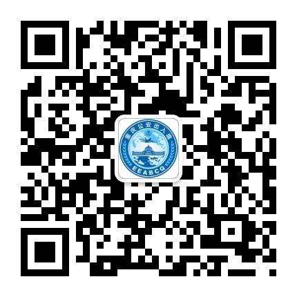 重庆公安出入境