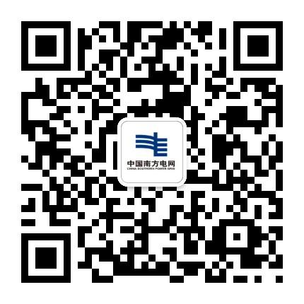 南方电网95598