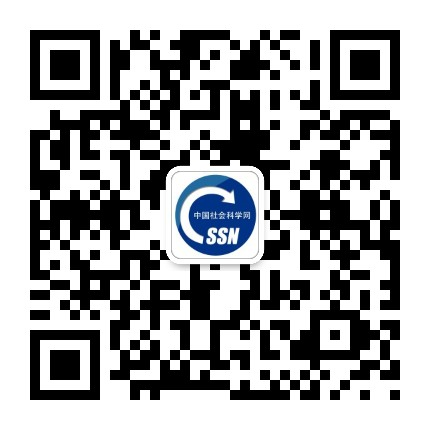 中国社会科学网