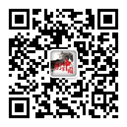 创业中国-微信二维码