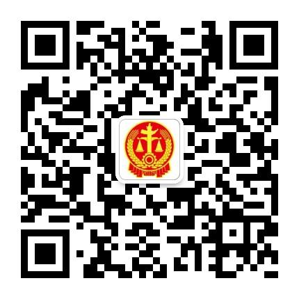 潮州市枫溪人民法院