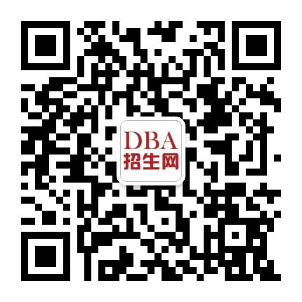 DBA招生网