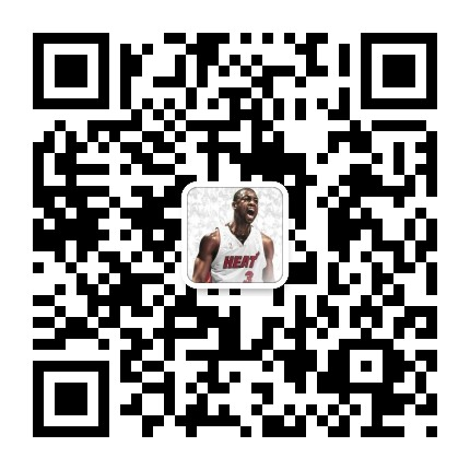 篮球实用技巧论坛微信公众号二维码