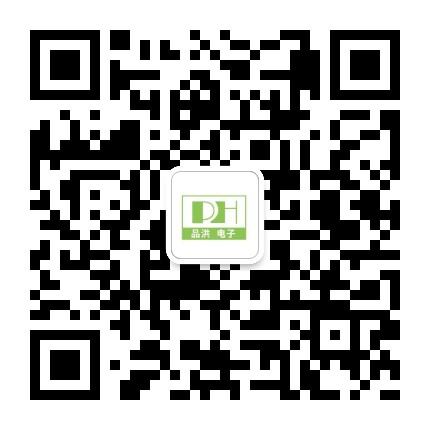 东莞市品洪电子有限公司二维码