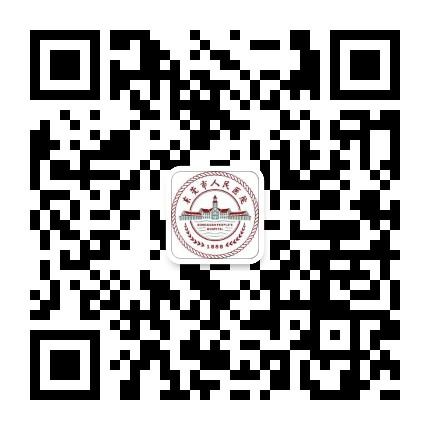 东莞市人民医院