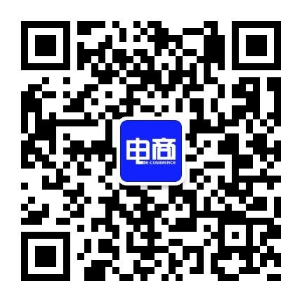 电商行业微信二维码