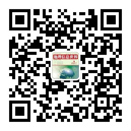 地理信息世界GeomaticsWorld