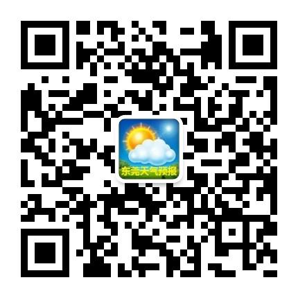 东莞天气预报一周_东莞天气预报的微信公众号 - 东莞天气预报(dongguanTQ)最新文章 ...