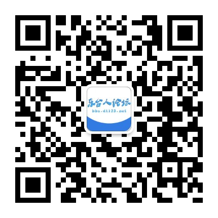 东台人论坛dt123