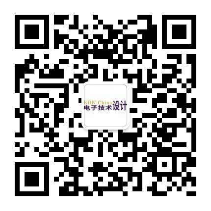 EDN电子技术设计