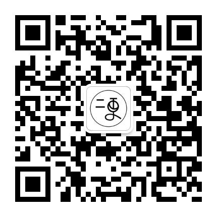 二更的yabo 官方app公众号二维码