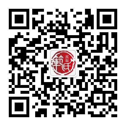 范氏养生馆-微信二维码