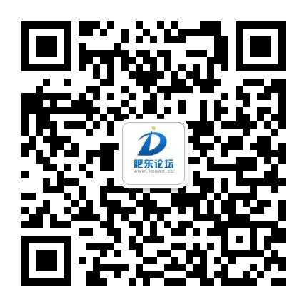 肥东论坛官网