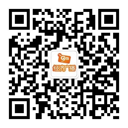 FM95浙江经济广播