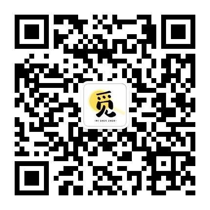 觅深圳微信公众号