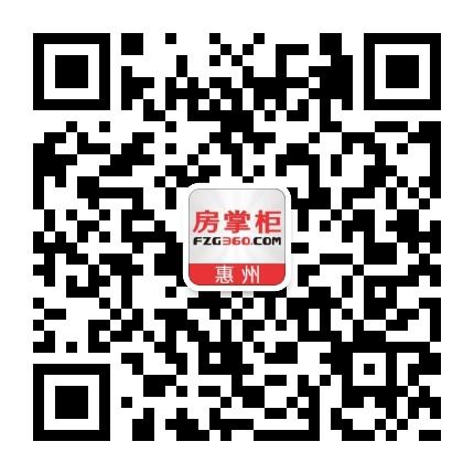 房掌柜惠州小程序