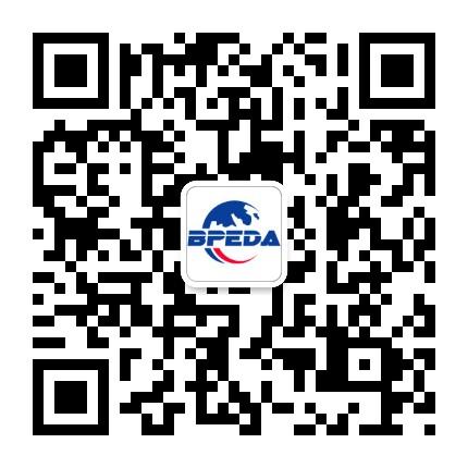 北京民营经济发展促进会